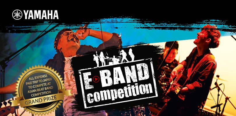 Yamaha E-Band Competition 2016