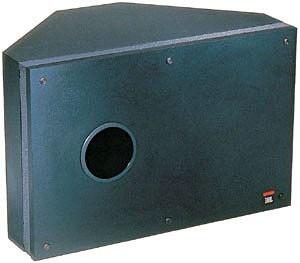 JBL Control SB-2