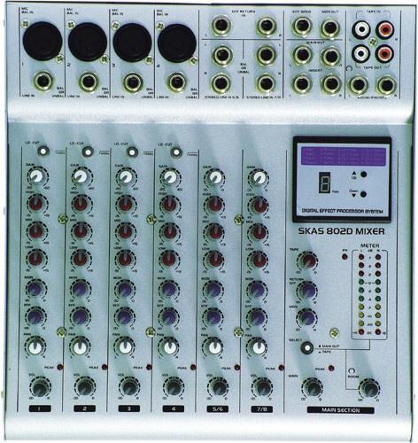 Микшерный пульт SOUNDKING SKAS802D