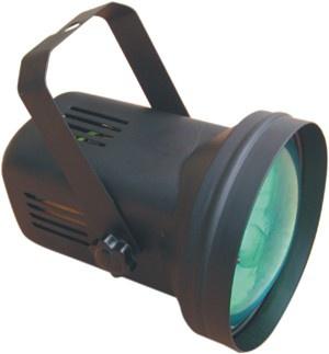 Светильник NIGHTSUN SL037 PAR36 P