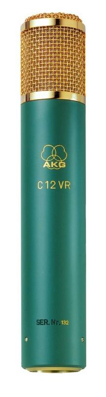 Студийный микрофон AKG C12VR