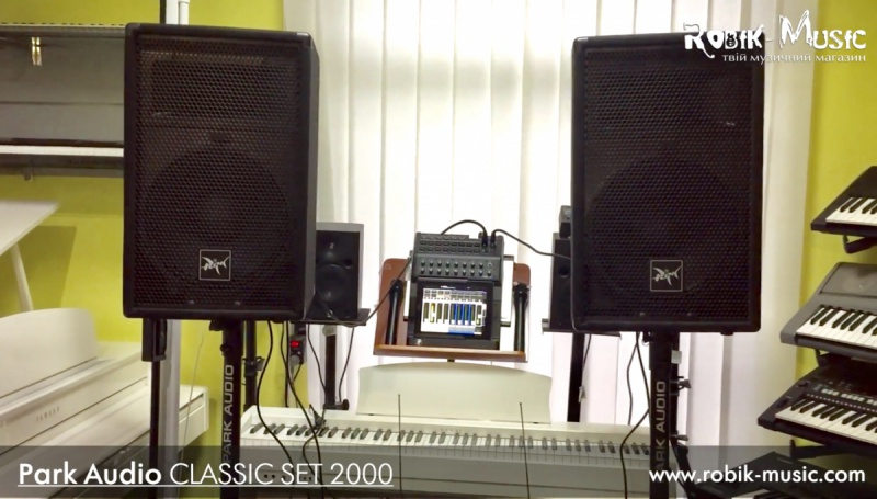 Акустический комплект Park Audio CLASSIC SET 2000