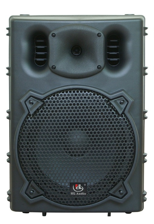 HL AUDIO B10A USB